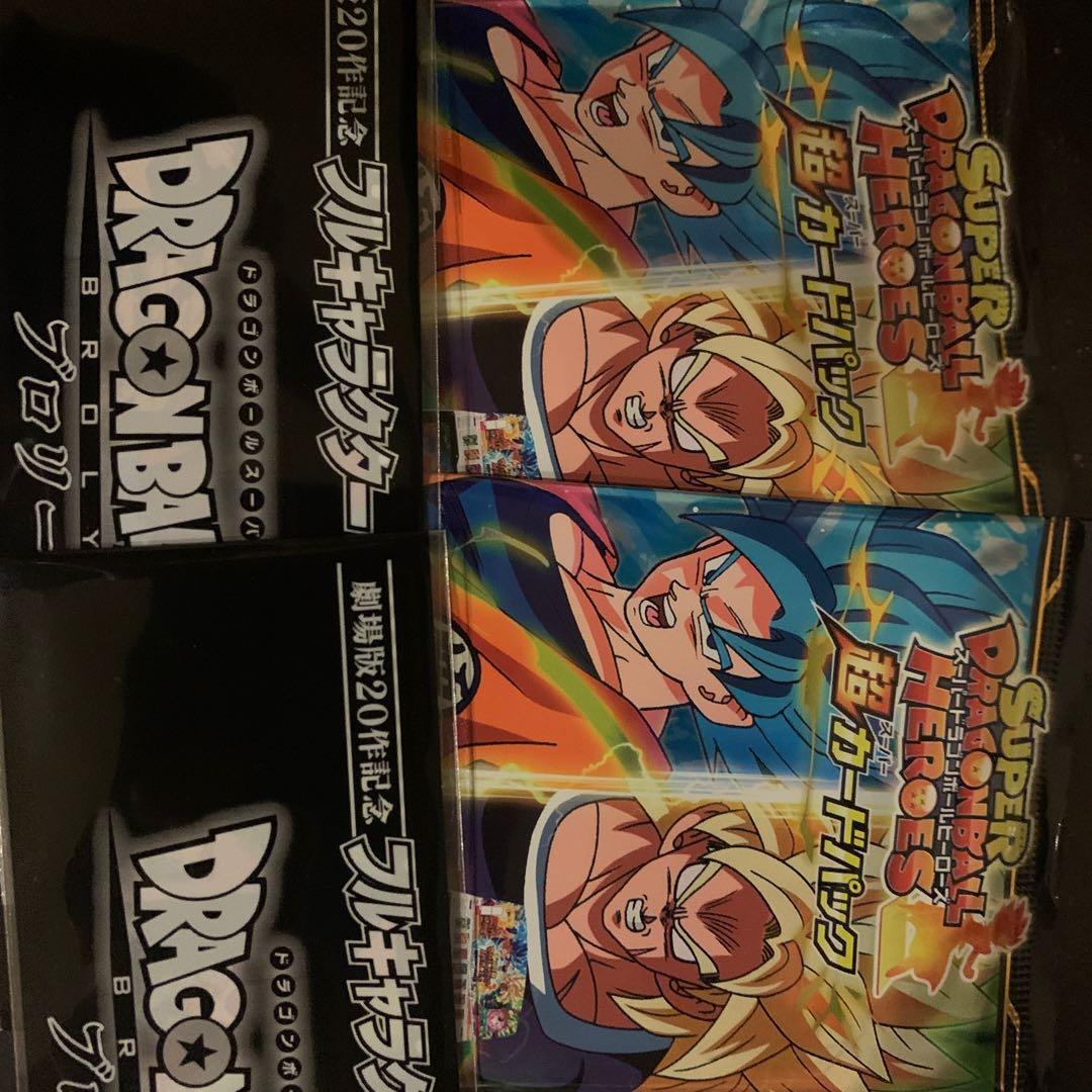 ドラゴンボール ヒーローズ ステッカー カード