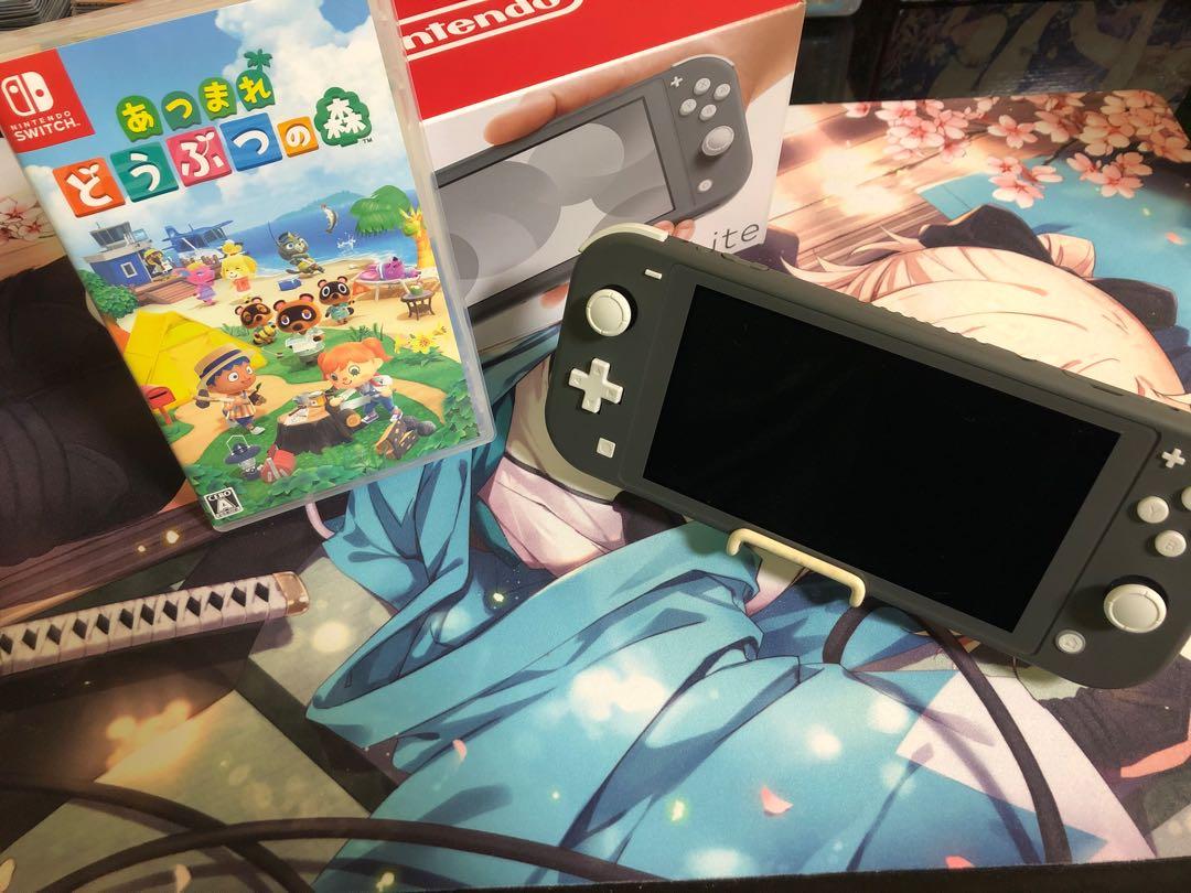 任天堂Switch Lite グレー & あつまれ どうぶつの森 セット