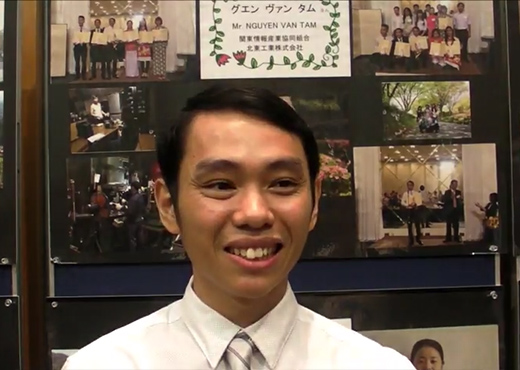 2017年度外国人技能実習生・研修生日本語作文コンクール グエン ヴァン タムさんのインタビュー
