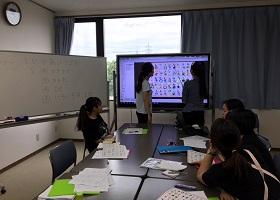 日本語勉強会