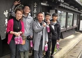 和菓子作りで日本文化体験