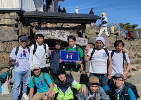 西日本最高峰登山