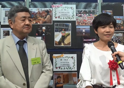 最優秀賞 陈 爽さん・株式会社柴田技研工業 中野 純一さん インタビュー