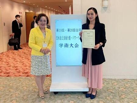「日本自立支援介護・パワーリハ学術大会」での実習成果の発表