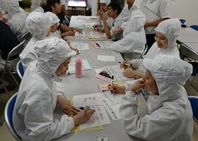 越南技能实习生开始日语学习会
