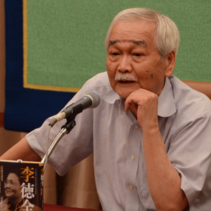著者と語る 『李徳全』(日本僑報社)監修 石川好氏 写真 2