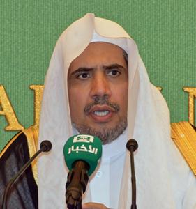 ムハンマド・アブドゥル-カリーム アルイーサ ムスリム世界連盟事務総長 写真 1