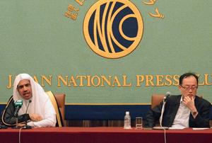 ムハンマド・アブドゥル-カリーム アルイーサ ムスリム世界連盟事務総長 写真 3