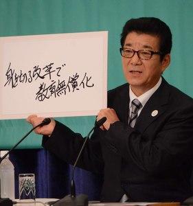 8党首討論会 写真 6