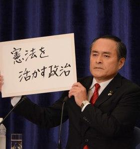 8党首討論会 写真 8