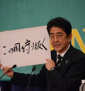 8党首討論会 写真 2