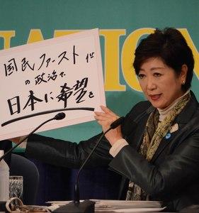 8党首討論会 写真 3
