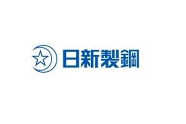 日新製鋼株式会社 衣浦製造所