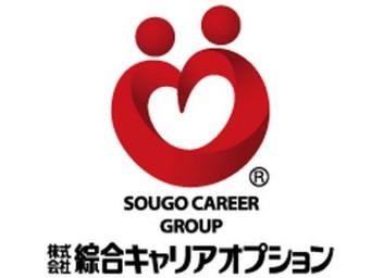 株式会社綜合キャリアオプション②