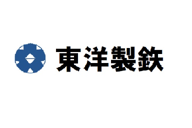 東洋製鉄株式会社 名古屋工場