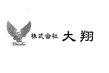 株式会社大翔