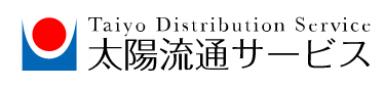 株式会社太陽流通サービス 中京営業所