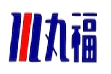 株式会社丸福