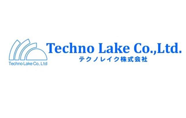 テクノレイク株式会社