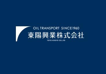東陽興業株式会社