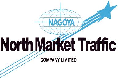 名古屋北部市場運輸株式会社