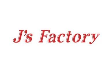 株式会社J's Factory プロダクト事業部