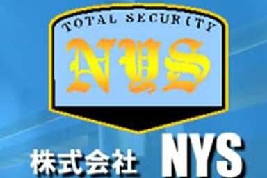 株式会社NYS