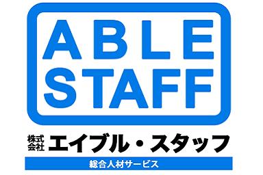株式会社エイブル・スタッフ 銀座営業所