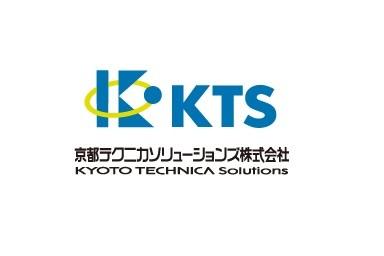 京都テクニカソリューションズ株式会社