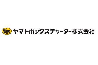 ヤマトボックスチャーター株式会社