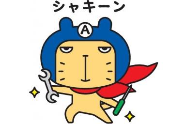 株式会社アイシ・フュージョン・アソシエイツ 福岡北九州営業所