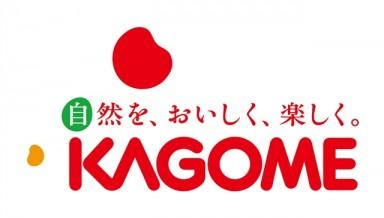 カゴメ株式会社 小坂井工場