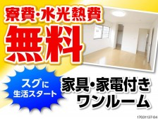 株式会社早瀬鉄工所