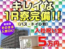 株式会社クオリティージャパン