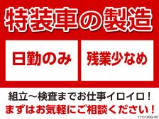 株式会社アイシ・フュージョン・アソシエイツ