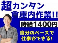 株式会社日輪