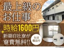 浜富士株式会社