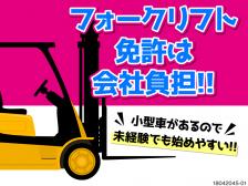 株式会社熊谷紙業