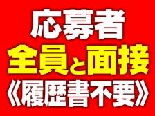 株式会社川浜警備保障