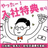 株式会社FC