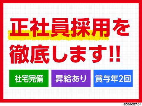 株式会社ヨコタエンタープライズ