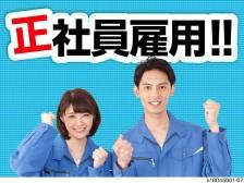 岐阜県牛乳輸送株式会社