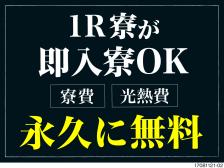 株式会社J's Factory 静岡支店/浜松テクニカルオフィス