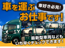 株式会社ヤマサ 名古屋営業所