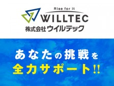 株式会社ウイルテック 福岡SC