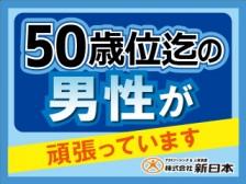 【寮費無料】明石市の大手メーカー日給9,000円〜10,000円!昼勤・土日休み!