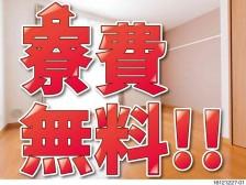 空調完備のクリーンルーム作業!寮費2ヶ月無料★それ以降は35,000円の寮費補助でお得に暮らせる!