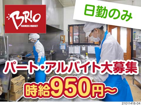 有限会社石川養豚場<ブリオ本店>