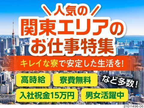 株式会社J'sFactoryアクチャル事業部