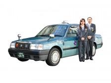つばめ自動車株式会社